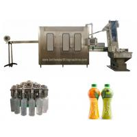 Buy cheap SGS 8000BPH Aseptic Compact Small Scale Juice Filling Machine from wholesalers