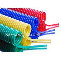 Samlongda Plastic Industrial Co., Ltd