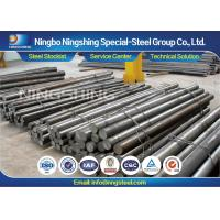 Buy cheap AISI D2 Tool Steel Forged / Hot Rolled Steel Rod for Cold Working product