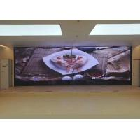 Buy cheap Seamless Led Video wall Indoor P2.6 Lightweight Screen System with Nova from wholesalers