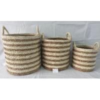 Buy cheap storage bin, Rush and maize  hand woven storage basket  with handle, round shape, product