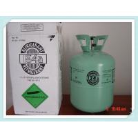 Buy cheap Cheap Refrigerant R407C, R410A, R134A at wholesale prices from wholesalers