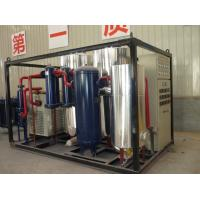Buy cheap Cryogenic Oxygen Nitrogen Gas Plant , Low Pressure Oxygen Manufacturing Plant product