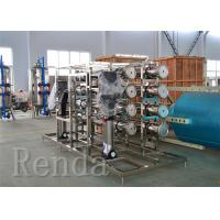 Buy cheap 110V RO Water Treatment Systems Filter For Glass Bottle / PET Bottle Line product