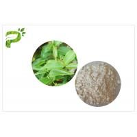Buy cheap CAS 989 51 5 EGCG Green Tea Extract Cosmetic Grades Epigallocatechin Gallate Ingredient product