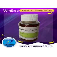 Buy cheap Yellowish Paste Dispersing Agent For Ceramic Ink Formula 32-42 Amine Value product