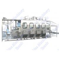 China Electrical Fully Automatic 20 Ltr Jar Filling Machine , 5 Gallon Filling Machine on sale