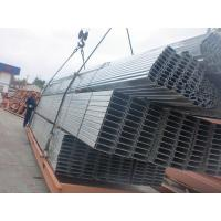 Buy cheap C & Z Shape Steel Purlins for Steel Structure Workshop product