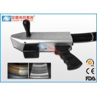 Buy cheap Removal Metal Rust Handheld Laser Cleaner  Real-time Control and Feedback product