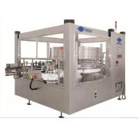 Buy cheap Cold Glue Bottle Labeling Machine Spc-hl2c For Beer / Wine / White Spirit product