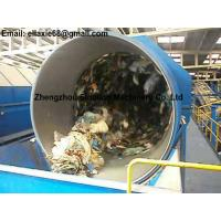 Steel pated punched holes MSW municipal solid waste rotary drum trommel screen for garbage recycling plant