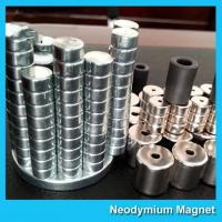 Buy cheap Custom Size Industrial Neodymium Magnets AC Induction Gearmotors Magnet product