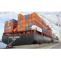Buy cheap Ocean Freight Fuzhou,China to Mexico City,Mexico CY-DOOR BY RAIL+TRUCK via from wholesalers