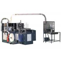 Buy cheap Single / Double PE Coated Tea / Ice Cream / paper Cup Making Machinery 380V / 220V from wholesalers
