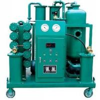 China Coalescing Oil Purifier on sale