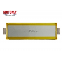 Buy cheap UL certificate Lithium Lipo Battery 3.7V LIP1497300 80Ah With 500 Times Cycle Life product