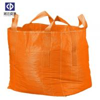 Buy cheap Garbage Big PP Bulk Bags 1 Ton Tote Bag Flat Bottom 100 X 100 X 100cm 4 Cross Corner Loops product