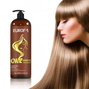 Buy cheap EUROFA One Minute 500ml Hair Treatment Moisturizing Mask product