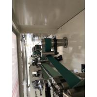 Buy cheap Sanitary napkin and panty liner pads counting and stacking machine product