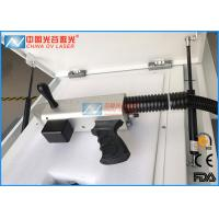 Buy cheap Air Cooling Way Laser Rust Removal Machine For Mold Cleaning product