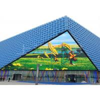 Buy cheap SMD 3528 RGB LED Display in China P8 Outdoor 256*128MM Module Size for Good Price from wholesalers