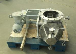 Buy cheap 600L Rotary Feeders product