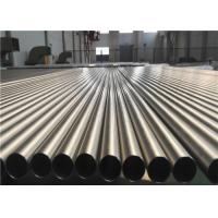 Buy cheap Vacuum Annealing Titanium Alloy Tube , Heat Exchanger Round Metal Tubing from wholesalers