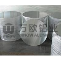 Buy cheap Smooth Round Anodized Aluminum Discs Natural Color Corrosion Resistance from wholesalers