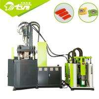 China Integrated Mask Double Colour Injection Moulding Machine 700kg / C㎡ Injection Pressure on sale