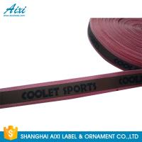 Buy cheap Oxford Fabric / PP Sew On Reflective Safety Tape For Clothing product
