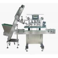 Buy cheap Automatic Capping Machine (GX200) product