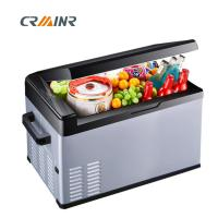 Buy cheap Portable Mini Fridge Cooler With Compressor Cooling product