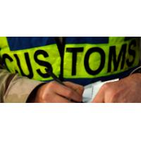 China Shanghai customs broker logo
