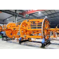 Buy cheap Planetary Laying Up Machine For Insulated Wire product