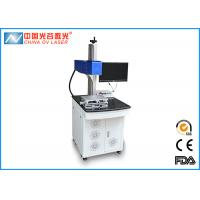 Buy cheap Rubbers 3D Laser Marking Machine  , Cnc Wood Carving Laser Machine product