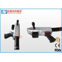 Buy cheap Removal Knife Weapons Portable Laser Cleaning Machine AC220V Power Supply product