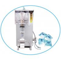Buy cheap Drinking mineral pure Water sachet pouch filling and sealing machine factory product