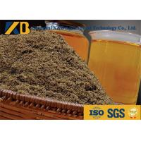 Buy cheap Customized Package Pure Fish Meal Higher Productivity For Layer Chicken product