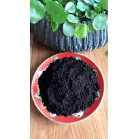 Buy cheap Dutched Brownish Black Cocoa Powder Cocoa Ingredients With ISO9001 Approved product