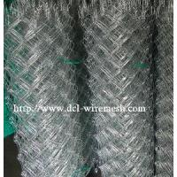 Buy cheap Galvanized Chain Link product