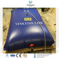 Buy cheap Flexible PVC potable water storage tank / emergency water tanks household use product
