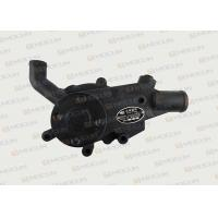 Buy cheap YN4100 YUNNEI Diesel Engine Water Pump With Black Color / Mixed Flow Pump product