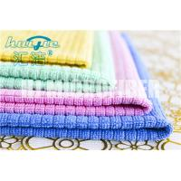 Buy cheap MIcrofiber Weft Knitted Hand Towel home use kitchen stripe cleaning towel super soft product