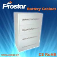 Buy cheap Prostar Battery Cabinet C-12 product