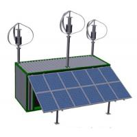 Buy cheap Sliver Semi - Autonomous Vawt Wind Generator , 88KG Roof Mounted Wind Generator 600W product