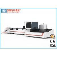 Buy cheap Fiber Fast Speed Tube Laser Cutting Machine for Metal Furniture Automotive Industry product