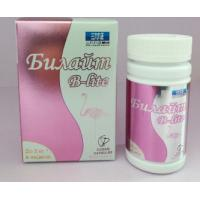 Buy cheap Билайт B-lite 60 slimming capsules B lite weight loss Supplements Fast Diet from wholesalers