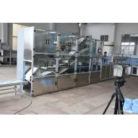 Buy cheap disposable nonwoven bed sheet folding machine ,used in hospital or beauty salon product