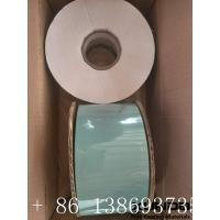 Buy cheap GREEN COLOR 1.8 MM THICKNESS VISCO-ELASTIC INNER WRAP TAPE FOR FLANGES OR PIPES from wholesalers
