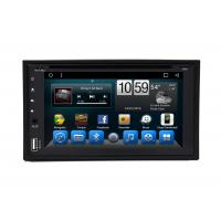 Buy cheap Universal 6.2 Double Din Stereo Radio Android Car Navigation Multimedia Player product
